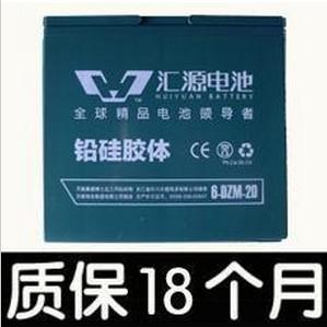 天能汇源品牌电动车电池60V20A以旧换新