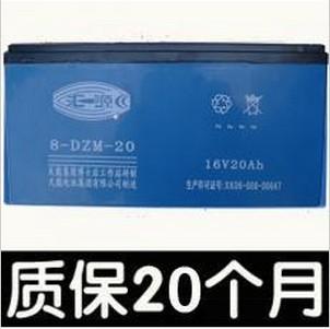 天能汇源品牌电动车电池64V20A以旧换新