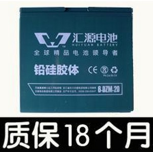 天能汇源品牌电动车电池72V20A以旧换新