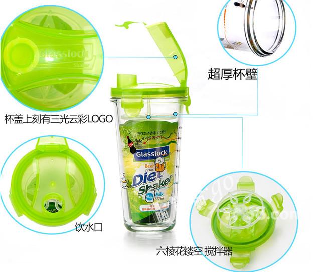 韩国正品三光云彩glasslock创意水杯