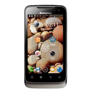 出售全新3G双卡双待双核联想A7893G手机2部