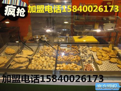 臺灣超雞排 甘梅地瓜 鹽酥雞 半成品雞排免費加盟
