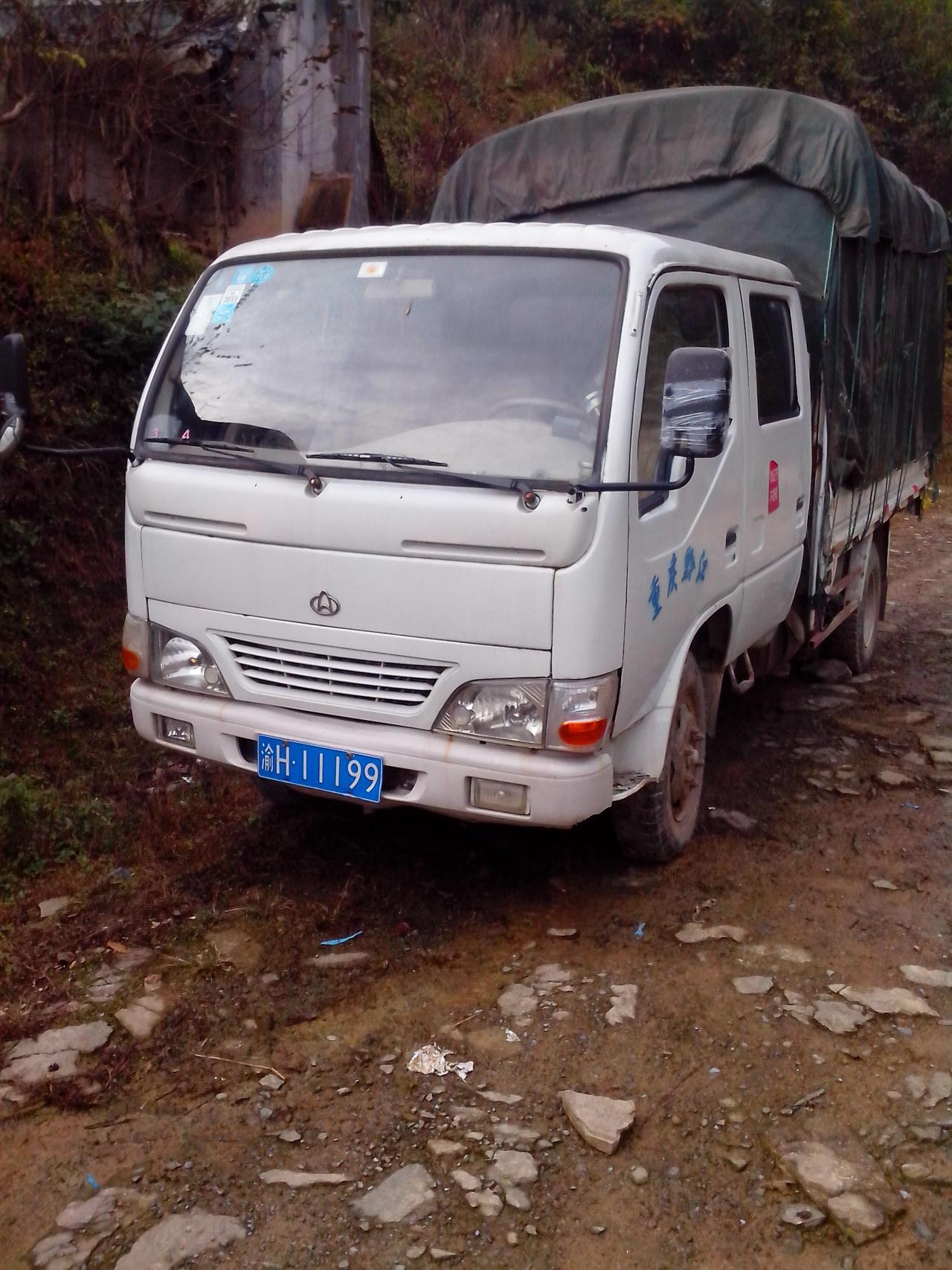 双排座货车一台(渝H11199)