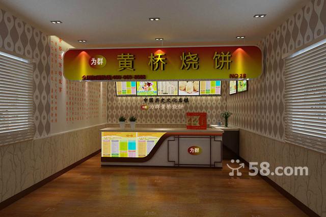 中國為群比薩餅,讓全國很多人都能致富的一個機會