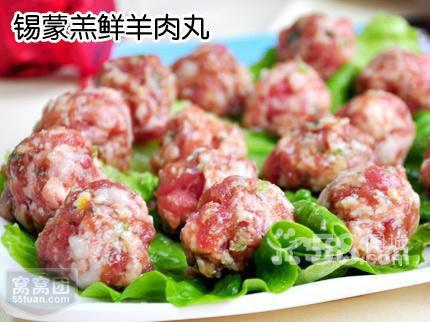草原羔羊肉錫蒙羔火鍋加盟(野豬肉 牦牛肉 青稞面)