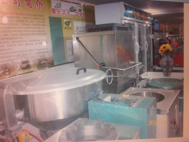 泸州合江批发厨具设备、?#39057;?#29992;品、食品机械、制冷设备