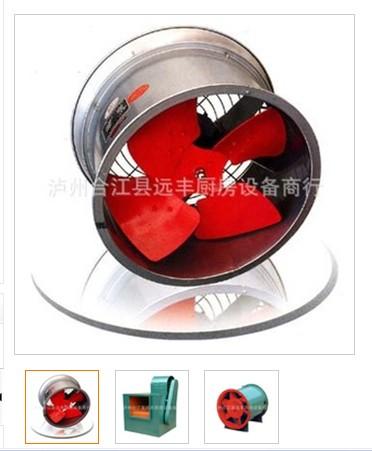 泸州合江厂家批发厨房排烟风机、消防风机、厨房设备