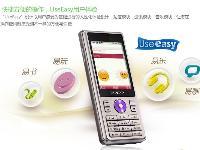 转让出售oppoA105K音乐手机一台