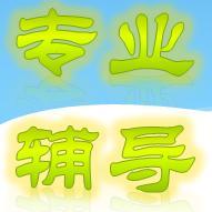 專業課后輔導、美術、書法培訓班招生(百圣豪苑)