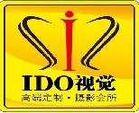 漳州i-DO视觉摄影会所