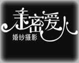 漳州亲密爱人婚纱摄影店