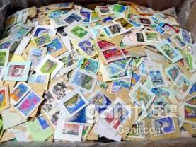 外国信销邮票 - 1元