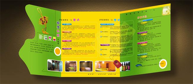 新疆印刷,設計印刷,新疆彩色印刷,新疆印刷廠