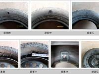 修补轮胎各种硬伤 修补处与原胎同样耐用
