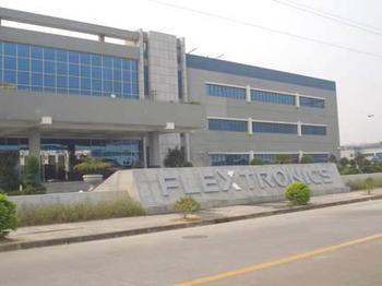 公司行业:电子技术/半导体/集成电路