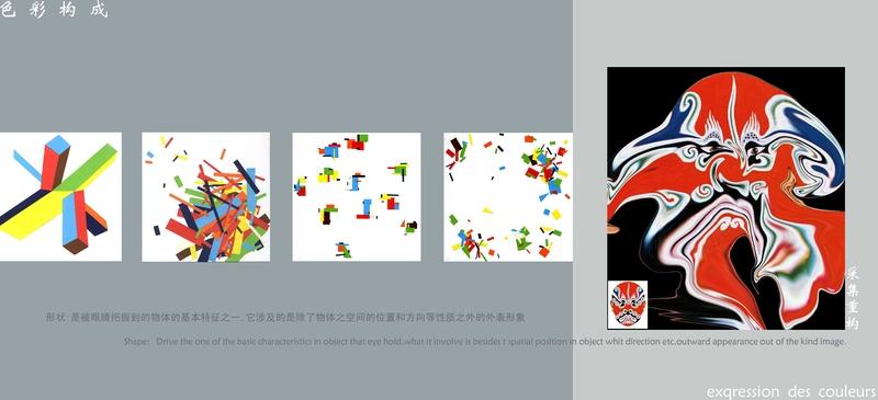 美术本封面设计图片小学展示