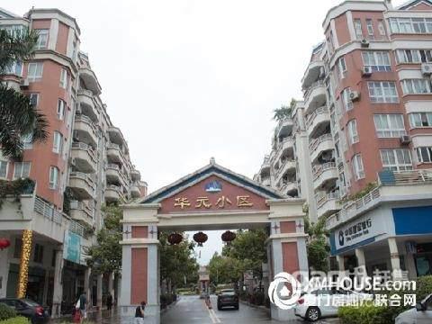 高档小区华元高装三房业主急钱低价抛售