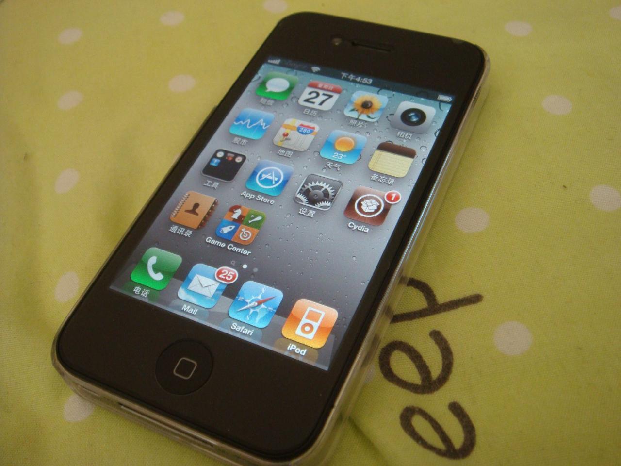 95新原装正品国行苹果iPhone4s黑色16g
