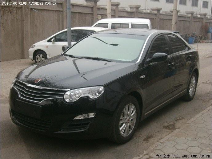 豪华荣威550作为婚车向新婚朋友出租