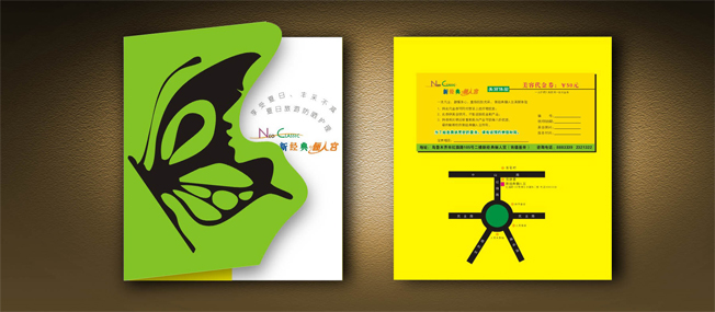 新疆一鳴印刷設計宣傳冊/畫冊/產品手冊/手提袋/封
