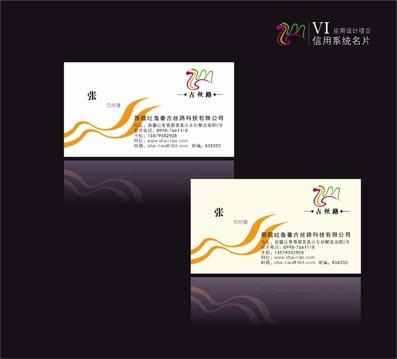 新疆檔案袋印刷、信封印刷、手提袋、紙杯印刷設計,烏