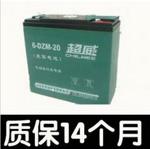 超威品牌电动车电池48V20A