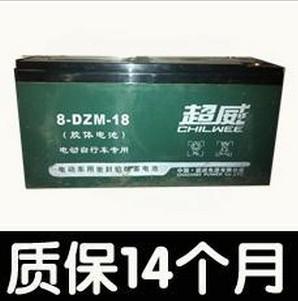 超威品牌电动车电池64V20A