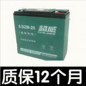 超威品牌电动车电池72V20A