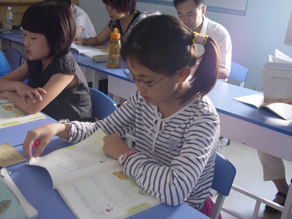 寒假國學英語經典課堂