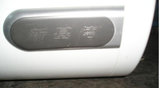 新基德电热水器刚买不久