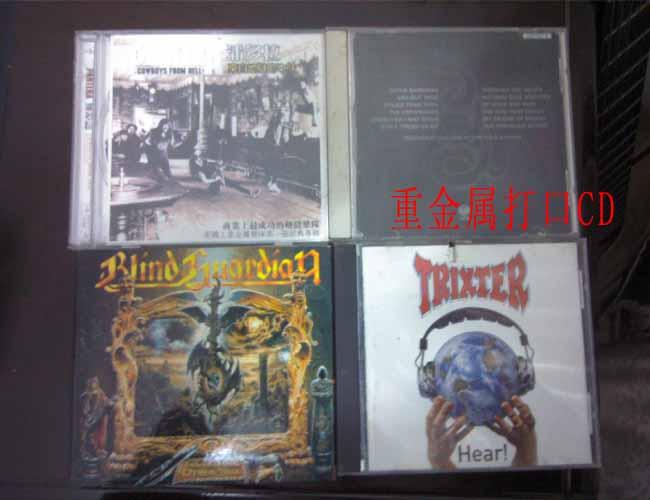 自己收藏摇滚CD与吉他书籍低售每碟20元
