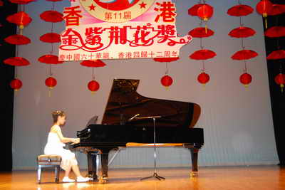 平頂山超韻超韻連鎖教學鋼琴培訓
