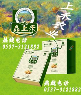 上禾农业销售极品核桃油礼盒