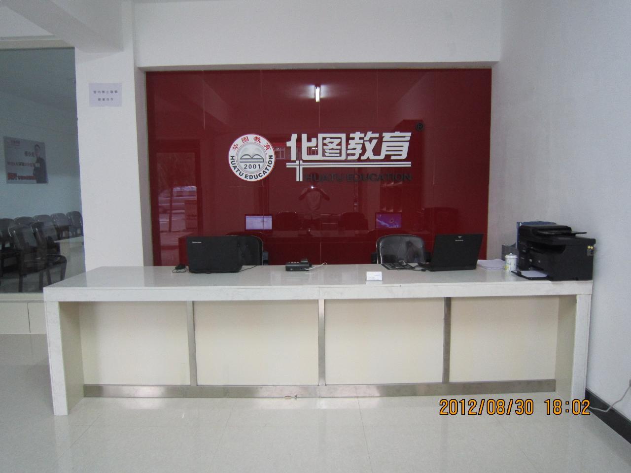 辽源华图2013年省考笔试课程1月22日全面启动