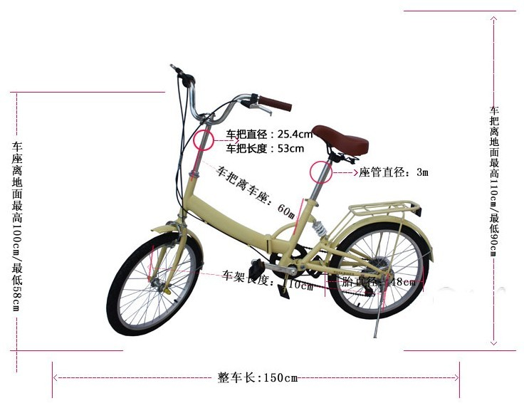 新变速折叠自行车转让shimano7档变速