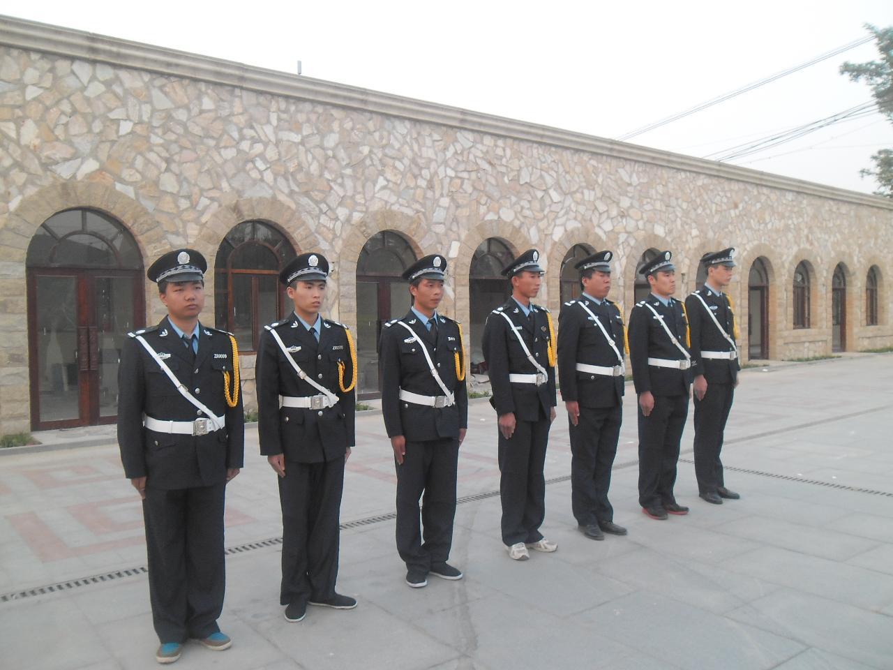 京城开元保安服务公司招聘企业介绍-手机镇赉在线