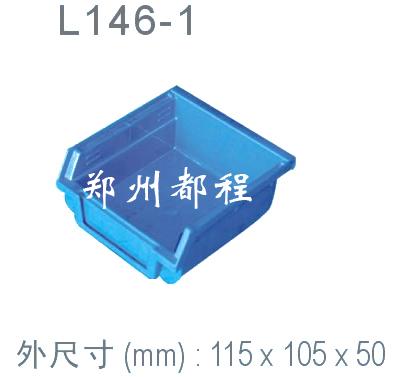 洛陽塑料零件盒_開封塑料零件盒