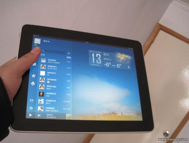 转让3G版iPad一代,可插卡打电话的95新