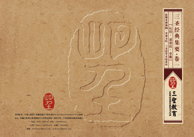 新疆設計印刷,標志商標設計,企業VI設計,宣傳畫冊