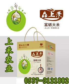 上禾农业发展公司推出新产品了