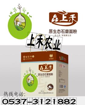 上禾农业销售原生态石磨面粉