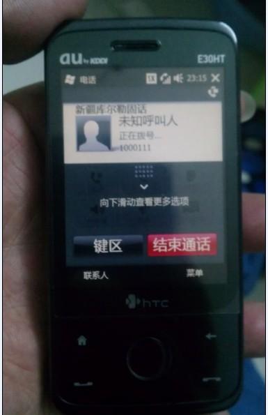 泸州城区出售HTc6850电信版