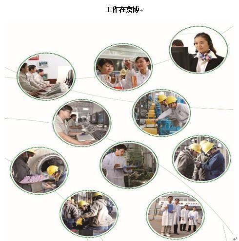 京博農化科技有限公司
