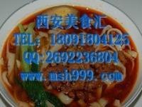汉中 山西/西安特色小吃鸡汤刀削面山西小吃技术培训