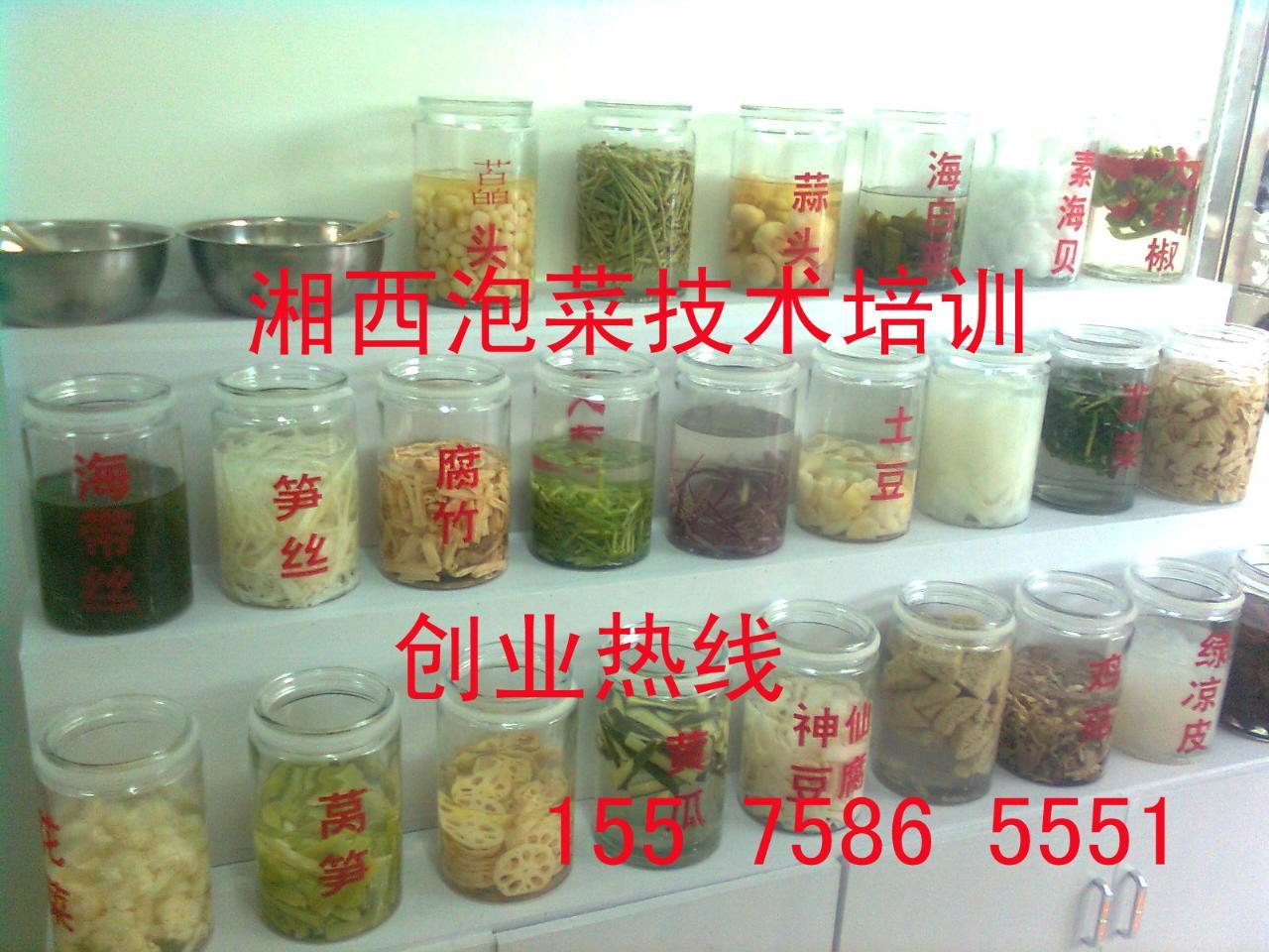 湘西泡菜加盟,2013开湘西泡菜小吃店最好