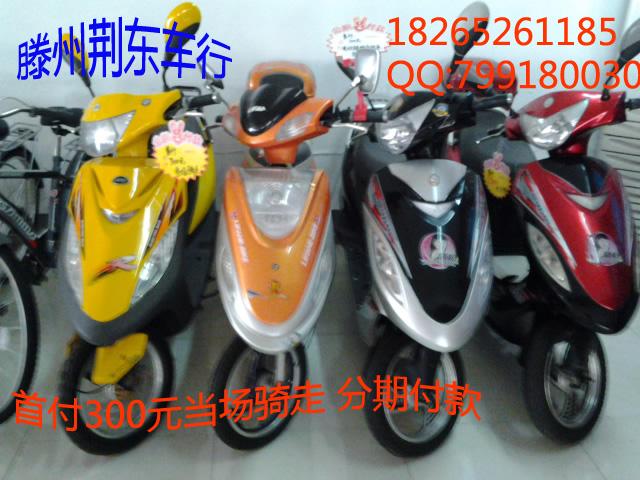 全新踏板型电动车分期付款300元 滕州荆东车行