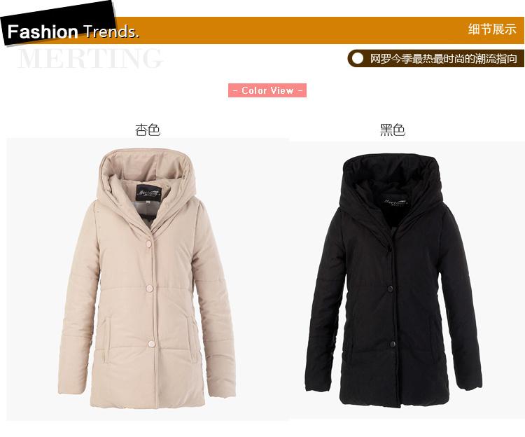韩版棉衣女中长款外套 秋冬新款修身加厚大码冬装棉服