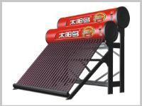 太阳能热水器诚招代理