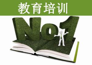 合江晨曦教育、做适合学生的教育
