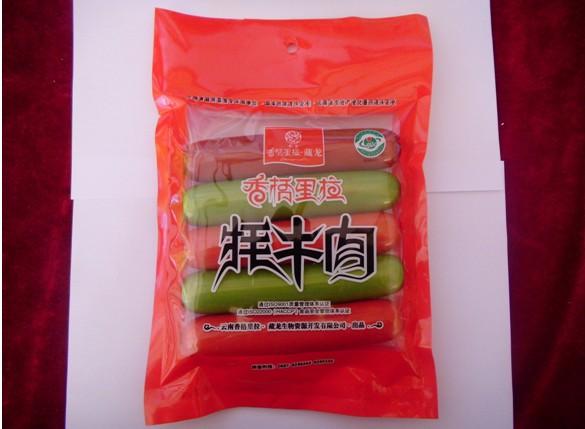 藏龙牦牛肉:来自香格里拉的新春问候